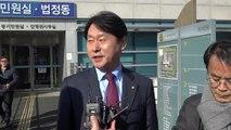 심기준 의원 1심서 징역형...의원직 상실형 / YTN