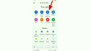 How to use google go |   Google go kaise use kare  | Google go app kya hai  | Google go app hindi Google go app chalaye |  Google go application Chalana sikhe  Google go Technical free