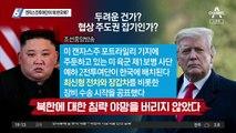 캔자스 전투여단이 왜 한국에?