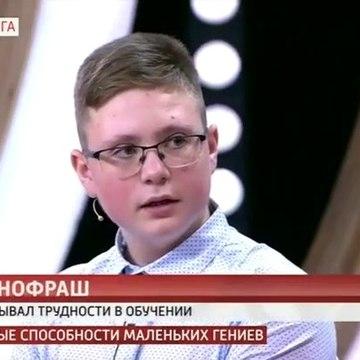Андрей Малахов. Прямой эфир (16.01.2020)
