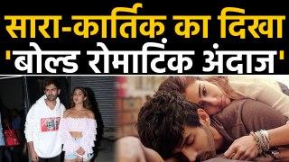 Love Aaj Kal: Sara Ali Khan and Kartik Aaryan movie first poster release, see pic | FilmiBeat