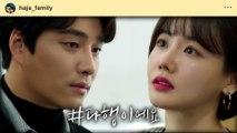[Love With Flaws] EP.31,Min Woo Hyuk Yielded Love, 하자있는 인간들 20200116
