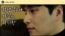 [Love With Flaws] EP.31,an unavoidable parting, 하자있는 인간들 20200116