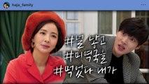 [Love With Flaws] EP.32,Ahn Jae-hyun, an invalid, 하자있는 인간들 20200116