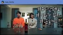 [Love With Flaws] EP.32,run into Min Woo-hyuk, 하자있는 인간들 20200116