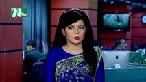 NTV Shondhyar Khobor | 16 January 2020