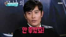 [HOT] the representative actors of Korea, 섹션 TV 20200116