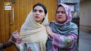 Mera Qasoor Episode 38   Part 2   16th January 2020