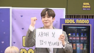 [IDOL RADIO] Yoon-ho's message to his fans♥♥