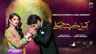 Kahin Deep Jalay | Episode 17 | 16th January 2020 | HAR PAL GEO