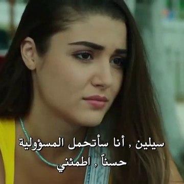 مسلسل بنات الشمس الحلقة 8 مترجمة للعربية القسم 1