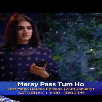 Meray Paas Tum Ho | Last Mega Double Episode | Promo | Presented by Zeera Plus - ARY Digital Drama