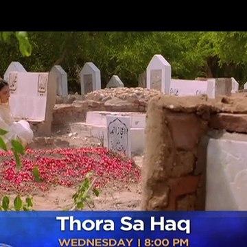 Thora Sa Haq Episode 14 | Promo | ARY Digital Drama
