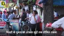 CAA Protest पर Arvind Kejriwal की खामोशी की वजह क्या है?