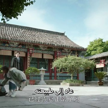 ENG SUB【 مترجم  】Fairyland Lovers】EP03