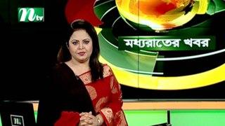 NTV Moddhoa Raater Khobor | 17 January 2020