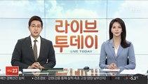 """유엔 """"올해 세계 경제성장률 2.5% 전망…韓 2.3%로 반등"""""""