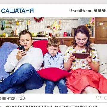 СашаТаня 9 Сезон 15 Серия (2019 | ТНТ) смотреть онлайн