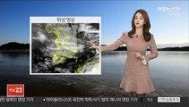 [날씨] 낮 추위 누그러져…동쪽 수일째 건조특보 지속