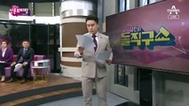 김진의 돌직구쇼 - 1월 17일 신문브리핑