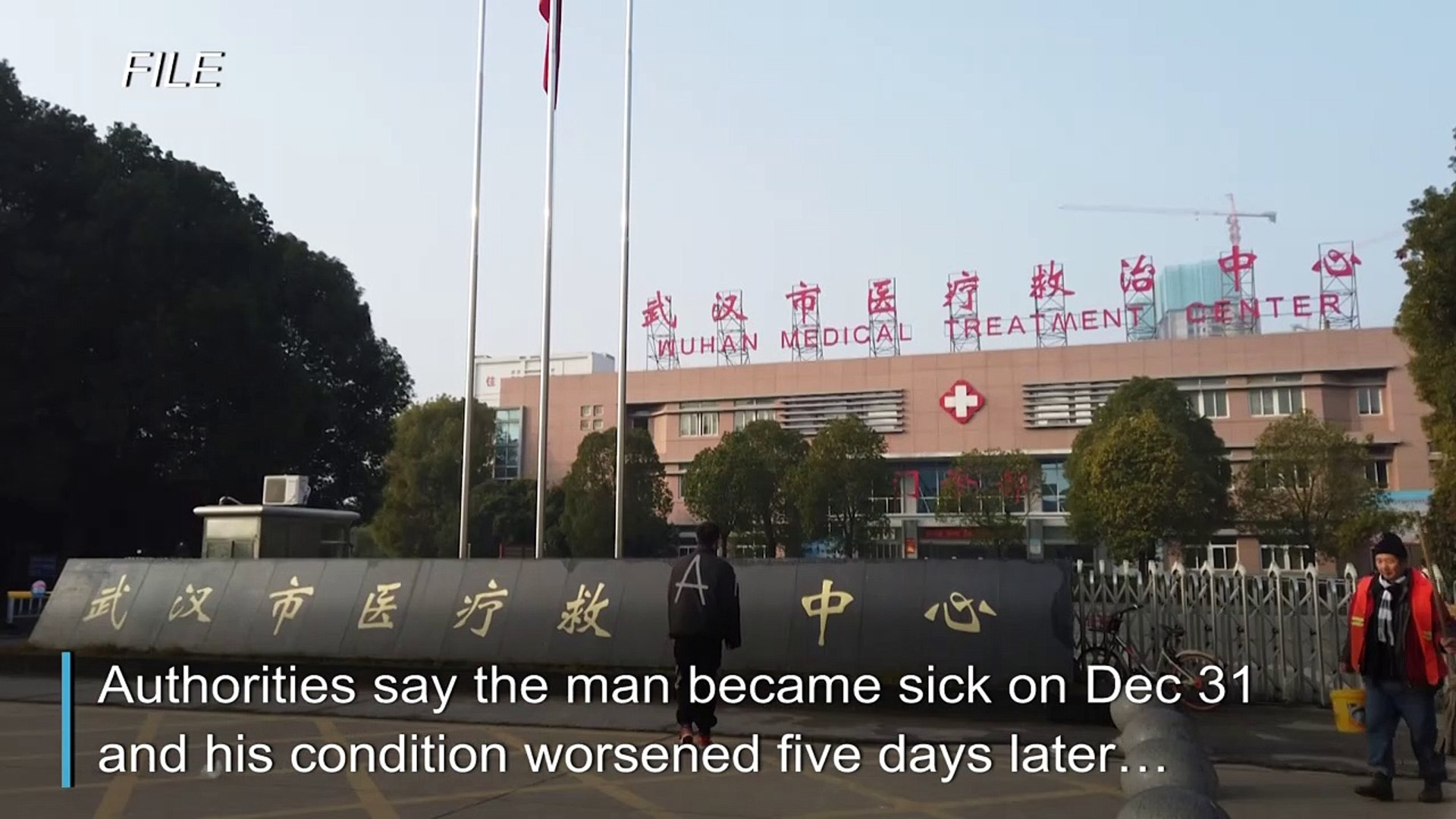 Second person dies from mystery virus in China