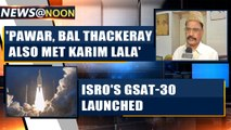 Karim Lala's grandson claims that Sharad Pawar & Bal Thackeray also met the ganster|Oneindia News
