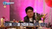 [예고] 티격태격 농구팀vs축구팀! 서장훈-안정환 연합 탄생?!