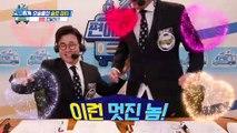 [선공개] 안정환-김성주 축제 분위기! 이런 멋진놈!!!