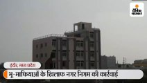 तीन मंजिला अवैध बिल्डिंग को निगम की टीम ने किया जमींदोज