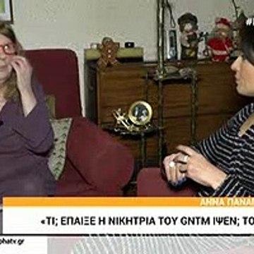 Άννα Παναγιωτοπούλου - Ειρήνη Καζαριάν (2)