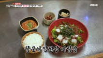 [TASTY] Octopus bibimbap, 생방송오늘저녁 20200110