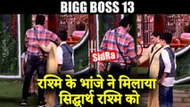 Bigg Boss 13 _ Rashami Desai Hugs And Patches Up With Sidharth Shukla _ Family Week