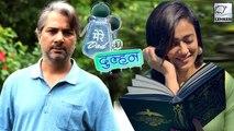 Mere Dad Ki Dulhan: Varun Badola Shares Best And Annoying Habit Of Shweta Tiwari