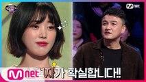 """[1회] 박중훈 만나러 온 아역 출신?! """"실력자가 분.명.합.니.다"""""""