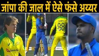 India vs Australia, 2nd ODI : Shreyas Iyer falls into Adam Zampa's Trap | वनइंडिया हिंदी