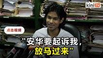 尤索夫不惧安华反起诉  反促总检察署解释案情矛盾