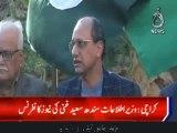 وزیر اطلاعات سندھ سعید غنی کی نیوز کانفرنس