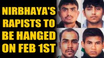 Nirbhaya case: All four convicts to be hanged on Feb 1st 6am | Oneindia News