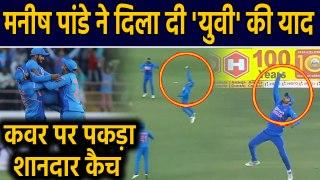 Ind vs Aus: Manish Pandey takes a one handed blinder to dismiss David Warner | वनइंडिया हिंदी