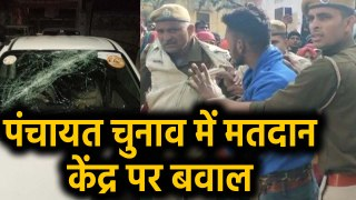 Rajasthan Panchayat Election: Policemen से मारपीट, गाड़ियों के शीशे तोड़े, VIDEO | वनइंडिया हिंदी
