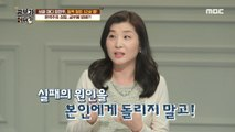 [what is study] perfectionist's method of study, 공부가 머니? 20200117