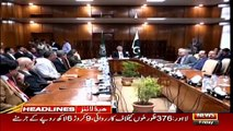 ARYNews Headlines  Progress made on names for CEC, ECP positions  6PM   17 Jan 2020