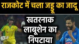 IND vs AUS 2nd ODI: Ravindra Jadeja dismisses Marnus Labuschagne, breaks partnership| वनइंडिया हिंदी