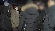 """맹학교 학부모 靑 시위...""""집회소음 피해"""" / YTN"""