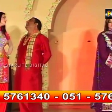 Best of Gulfaam New Pakistani Stage Drama Full Comedy