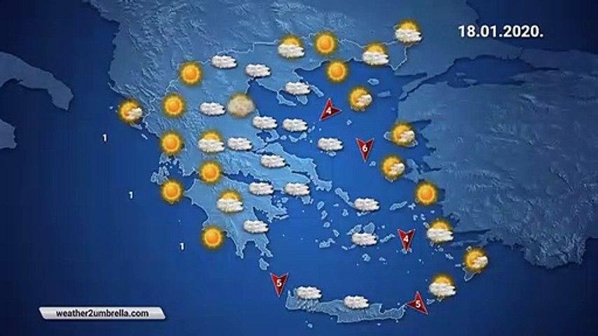 Η πρόγνωση του καιρού για το Σάββατο 18-01-2020