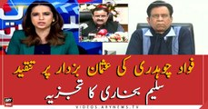 Saleem Bukhari's analysis on Fawad Chaudhry criticizes Usman Bazdar