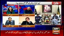 Sawal Yeh Hai | Maria Memon | ARYNews | 17 January 2020