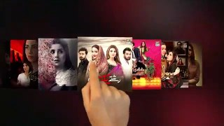 Meray Paas Tum Ho _ Last Mega Double Ep _ Promo _ Presented by Zeera Plus -ARY Digital
