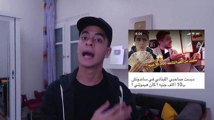 اقوي رد لمحمد خالد علي الاتهامات و كذب الموجه له !! (ردي الاخير علي الموضوع)